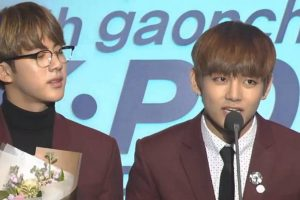 The 5th Gaon Chart K-Pop Awards 2015