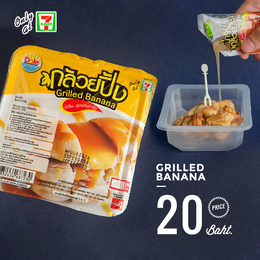 16-food-in-7-11-08