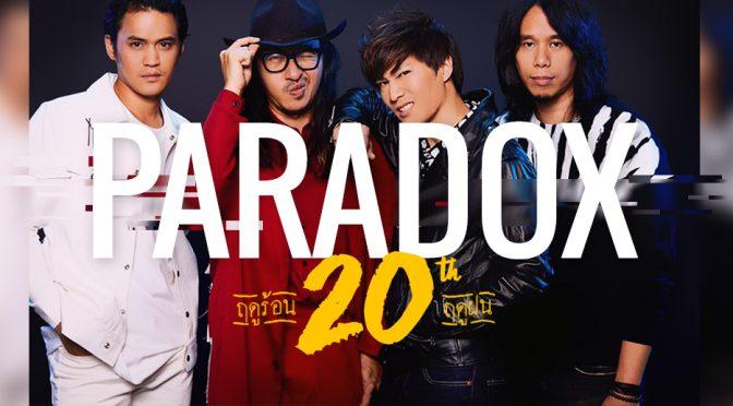 MUSIC SLICE : Paradox 20 ฤดูร้อน 20 ฤดูฝน