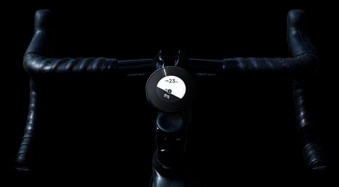 เนวิเกชั่นจักรยาน, ระบบนำทางจักรยาน