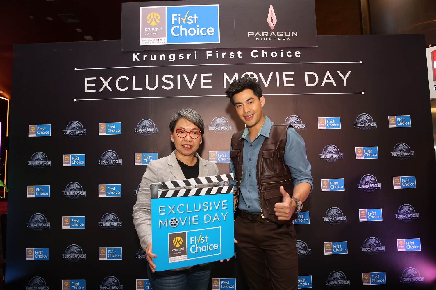 Krungsri First Choice Exclusive Movie Day 2018